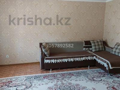 Дача с участком в 8 сот., 5 дача, Гагарина за 12 млн 〒 в Кендале — фото 3