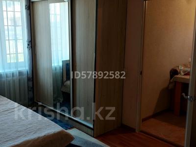Дача с участком в 8 сот., 5 дача, Гагарина за 12 млн 〒 в Кендале — фото 6