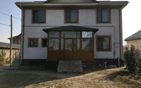 7-комнатный дом, 200 м², 8 сот., мкр Карасу — Балауса за 65 млн 〒 в Алматы, Алатауский р-н