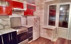 3-комнатная квартира, 65 м², 1/9 этаж, Сандригайло 96 за 12.5 млн 〒 в Рудном