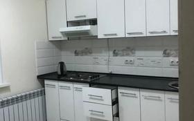 1-комнатная квартира, 45 м² помесячно, Туркестан 32 за 120 000 〒 в Нур-Султане (Астана), Есиль р-н