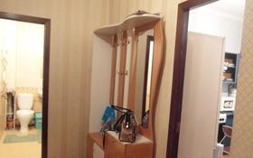 1-комнатная квартира, 42 м² посуточно, Ауэзова — Сатпаева за 6 000 〒 в Алматы, Бостандыкский р-н
