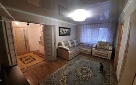 4-комнатная квартира, 62.3 м², 1/5 этаж, Камзина 10 — Салтыкова-Щедрина за 8.8 млн 〒 в Павлодаре