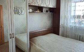 3-комнатная квартира, 60.1 м², 4/5 этаж, Ташенова за 20.3 млн 〒 в Нур-Султане (Астана), р-н Байконур