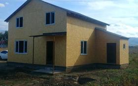 4-комнатный дом, 135 м², 5.8 сот., Бельбулак за 18.5 млн 〒 в Бельбулаке (Мичурино)