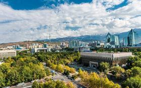 Сниму квартиру в этом районе…, Алмалинский р-н в Алматы, Алмалинский р-н