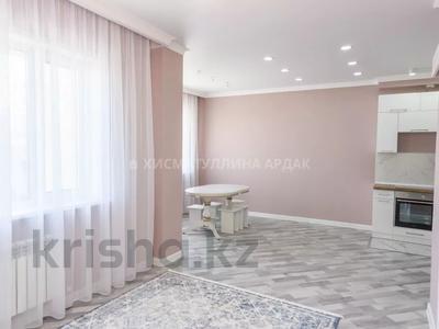 2-комнатная квартира, 45.8 м², 3/12 этаж, Бухар жырау 19 за 20 млн 〒 в Нур-Султане (Астана), Есиль р-н — фото 13