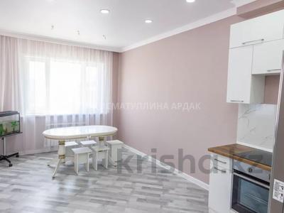 2-комнатная квартира, 45.8 м², 3/12 этаж, Бухар жырау 19 за 20 млн 〒 в Нур-Султане (Астана), Есиль р-н — фото 16
