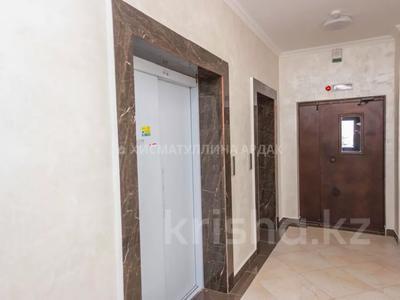 2-комнатная квартира, 45.8 м², 3/12 этаж, Бухар жырау 19 за 20 млн 〒 в Нур-Султане (Астана), Есиль р-н — фото 8