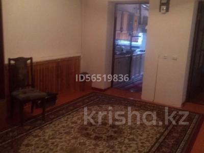 5-комнатный дом, 160 м², 105 сот., 4 мкр за 28 млн 〒 в Шымкенте, Абайский р-н — фото 2