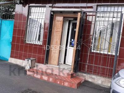 Магазин площадью 60 м², Спасская 30 — Бекмаханова за 80 000 〒 в Алматы, Турксибский р-н — фото 4