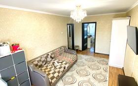 2-комнатная квартира, 47.2 м², 4/5 этаж, мкр Пришахтинск, 23й микрорайон 16 за 14 млн 〒 в Караганде, Октябрьский р-н