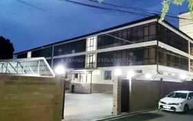 3-комнатная квартира, 150 м², 3/3 этаж, мкр Ремизовка, Переулок 5 — проспект Аль-Фараби за 63 млн 〒 в Алматы, Бостандыкский р-н