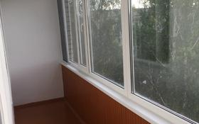 4-комнатная квартира, 80 м², 5/5 этаж, Ломоносова 6 — Набережная за 12 млн 〒 в Щучинске