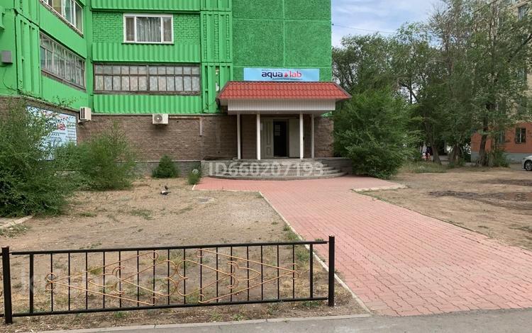 Магазин площадью 83.2 м², Проспект Назарбаева 81 за 62 млн 〒 в Павлодаре