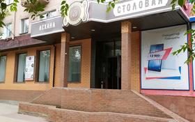 Обменник валюты за 250 000 〒 в Караганде, Казыбек би р-н