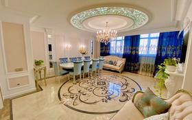 9-комнатная квартира, 252 м², 8/8 этаж, Сауран 18 за 220 млн 〒 в Нур-Султане (Астана), Есиль р-н