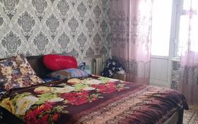 5-комнатная квартира, 111 м², 5/5 этаж, Мушелтой за 23.5 млн 〒 в Талдыкоргане