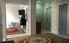 3-комнатная квартира, 104 м², 4/5 этаж, Абая 13/4 за 17 млн 〒 в Сатпаев