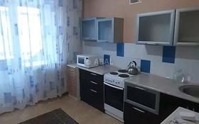 1-комнатная квартира, 50 м², 7/10 этаж помесячно, Сейфуллина 5 за 90 000 〒 в Нур-Султане (Астана), Сарыарка р-н