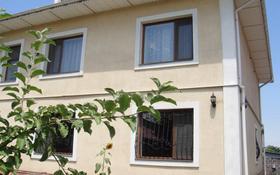 6-комнатный дом, 350 м², 11 сот., Байтурсынова за 70 млн 〒 в Бесагаш (Дзержинское)