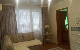 3-комнатная квартира, 52 м², 4/5 этаж, Жданова 46 — Урдинская за 13.5 млн 〒 в Уральске