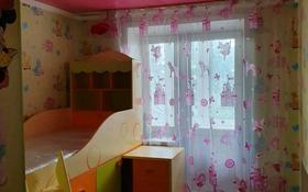3-комнатная квартира, 58 м², 3/9 этаж помесячно, проспект Нурсултана Назарбаева 245 за 150 000 〒 в Уральске