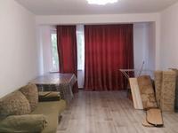 3-комнатная квартира, 105 м², 2/8 этаж помесячно