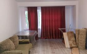 3-комнатная квартира, 105 м², 2/8 этаж помесячно, Алтын аул 9 за 120 000 〒 в Каскелене