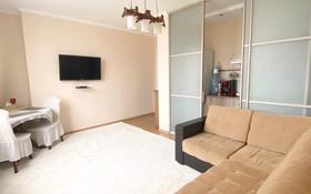 2-комнатная квартира, 63 м², 6/9 этаж помесячно, Сатпаева 2Б за 200 000 〒 в Атырау