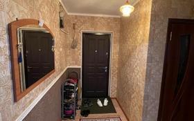 2-комнатная квартира, 49.7 м², 1/5 этаж, 3 микрорайон 52 дом за 7.5 млн 〒 в Кульсары