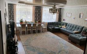 8-комнатный дом, 350 м², 12 сот., Музейная улица 41 за 60 млн 〒 в Усть-Каменогорске