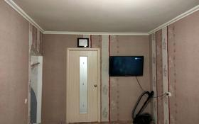 2-комнатная квартира, 44 м², 4/5 этаж, 7 микрорайон 49 — 7 микрорайон за 7 млн 〒 в Темиртау