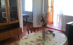 3-комнатная квартира, 53 м², 3/3 этаж, Сулейменова 56 за 5 млн 〒 в