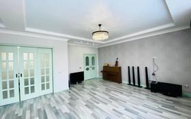 2-комнатная квартира, 92 м², 6/17 этаж, Керей Жәнібек хандар за 39 млн 〒 в Нур-Султане (Астане), Есильский р-н