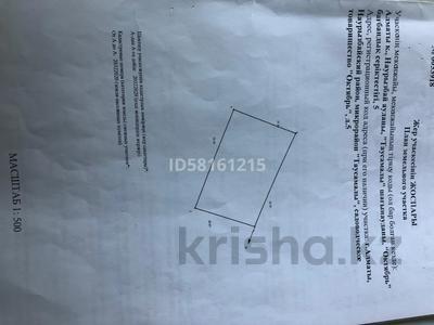 Дача с участком в 14 сот., мкр Тастыбулак за 17.5 млн 〒 в Алматы, Наурызбайский р-н