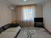 2-комнатная квартира, 52.6 м², 4/5 этаж