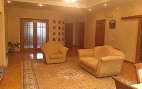 3-комнатная квартира, 130 м² помесячно, Ходжанова 10 за 450 000 〒 в Алматы, Бостандыкский р-н