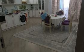 5-комнатная квартира, 200 м², 7/8 этаж, Новый гарышкер 4е — Кунаева за 70 млн 〒 в Талдыкоргане