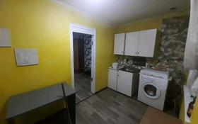 2-комнатная квартира, 42 м², 1/1 этаж помесячно, улица Асан Кайгы за 40 000 〒 в Талгаре