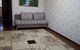 2-комнатная квартира, 60 м², 2/9 этаж помесячно, 5-й мкр 13 за 110 000 〒 в Актау, 5-й мкр