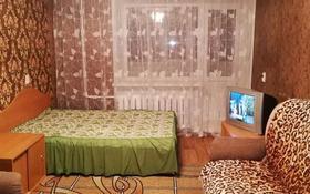 1-комнатная квартира, 35 м², 1/5 этаж посуточно, улица Луначарского 28 — Морозова за 7 000 〒 в Щучинске