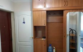 3-комнатная квартира, 57.7 м², 3/5 этаж помесячно, Мкр Авангард за 100 000 〒 в Атырау