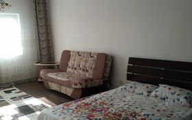 2-комнатная квартира, 83 м², 15/16 этаж посуточно, Отырар 2 за 15 000 〒 в Нур-Султане (Астана), р-н Байконур