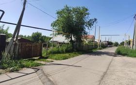 4-комнатный дом, 55 м², 8 сот., Мк-р Арман, ул.Байтурсынова 37 за 9 млн 〒 в Талгаре