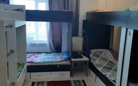 4 комнаты, 219 м², Кунаева 12/2 за 30 000 〒 в Нур-Султане (Астана), Есильский р-н