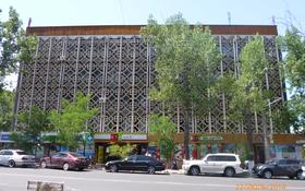 Здание, площадью 2800 м², проспект Гагарина 155 — Утепова за 990 млн 〒 в Алматы, Бостандыкский р-н