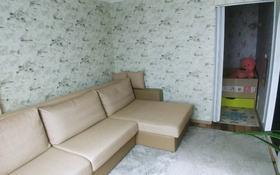 1-комнатная квартира, 33.3 м², 5/5 этаж, улица Бажова 331/5 за 8.5 млн 〒 в Усть-Каменогорске