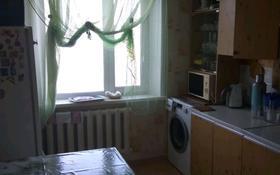 5-комнатная квартира, 100.8 м², 5/5 этаж, улица Машхур Жусупа 50 за 15.5 млн 〒 в Экибастузе