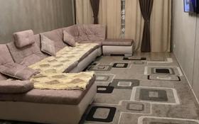 3-комнатная квартира, 97 м², 2/9 этаж, Достык 10 за 33 млн 〒 в Нур-Султане (Астана)